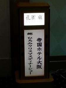 20141116_163126