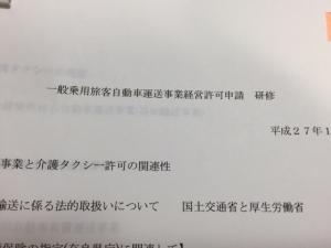 IMG_0419 (1)